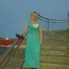 Mariya, 40, Vilyuchinsk
