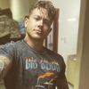 james Carpenter, 42, г.Лос-Анджелес