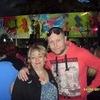Наталья, 48, г.Трехгорный