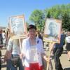 Галина, 53, г.Галич