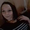 Виктория Вадимовна, 19, г.Советская Гавань