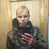 Владимир, 20, г.Подольск