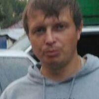 Виталий, 35 лет, Весы, Томск