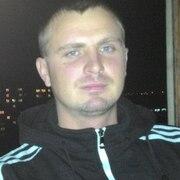 Анатолий 32 Барнаул