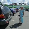 Svetlana, 54, Bologoe