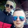 Kirill, 23, London