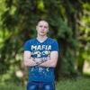 Иван Дмитриевич, 20, Чернігів