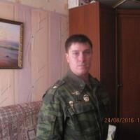 Андрей, 33 года, Стрелец, Великий Новгород (Новгород)