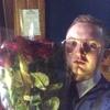 Alex, 26, г.Киев