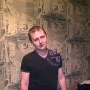 Михаил 39 лет (Лев) Узловая
