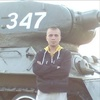 Григорий, 39, г.Калуга