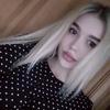 Александра, 16, г.Ставрополь