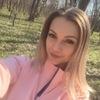 Катюша, 33, г.Ростов-на-Дону