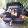marika, 56, г.Ереван