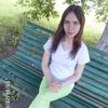 Аксиния, 26, г.Новошахтинск