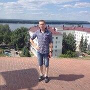 денис, 24, г.Омск