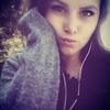 Лида, 19, г.Кант