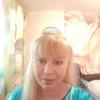 Veronika, 49, Ulan-Ude