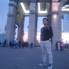 hiep pham, 20, г.Москва