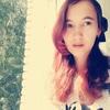 Румия, 20, г.Набережные Челны