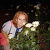 ОЛЕСЯ, 35, г.Борисовка