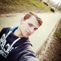 Александр, 23 года, Овен, Покровск