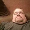 Ryann, 46, Elkhart Lake