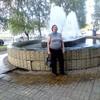Ольга Васильева, 39, г.Тверь