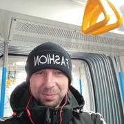 Григорий 37 Москва