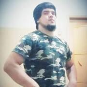 Amir 20 Ульяновськ