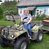 Svetlana, 45, Vysnij Volocek