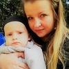 Анна, 32, г.Новомосковск