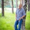 Леон, 36, г.Хабаровск