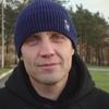 Сергей, 45, г.Нижний Тагил