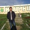 Вова, 34, г.Тихорецк