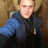 Artem, 24, Vozhega