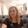 Elena, 39, Sergiyev Posad