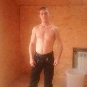 Евгений 38 Архиповка