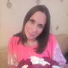 Анна, 33, г.Уссурийск