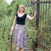 Анна, 48, г.Казань