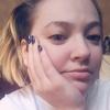 Алина Огурцова, 20, г.Липецк