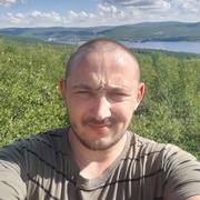 Александер 33 Нижний Новгород