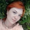 Ніна, 34, г.Чернигов