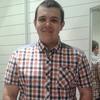 Макс, 23, г.Христиновка