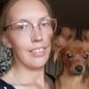 Ольга, 33, г.Курган