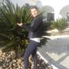 TATIANA, 26, г.Порту