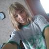 Анна, 24, г.Березовский (Кемеровская обл.)