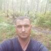 Джон, 33, г.Шимановск