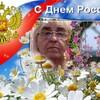 Людмила, 67, г.Энгельс