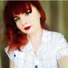 Валентина, 19, г.Бийск